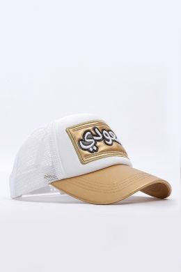 National Day cap with wording embroidery